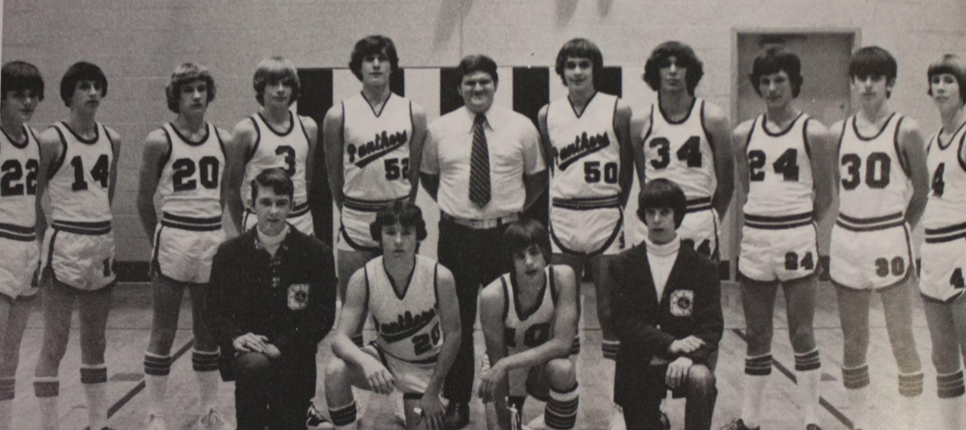 1975 Reserve Basketball