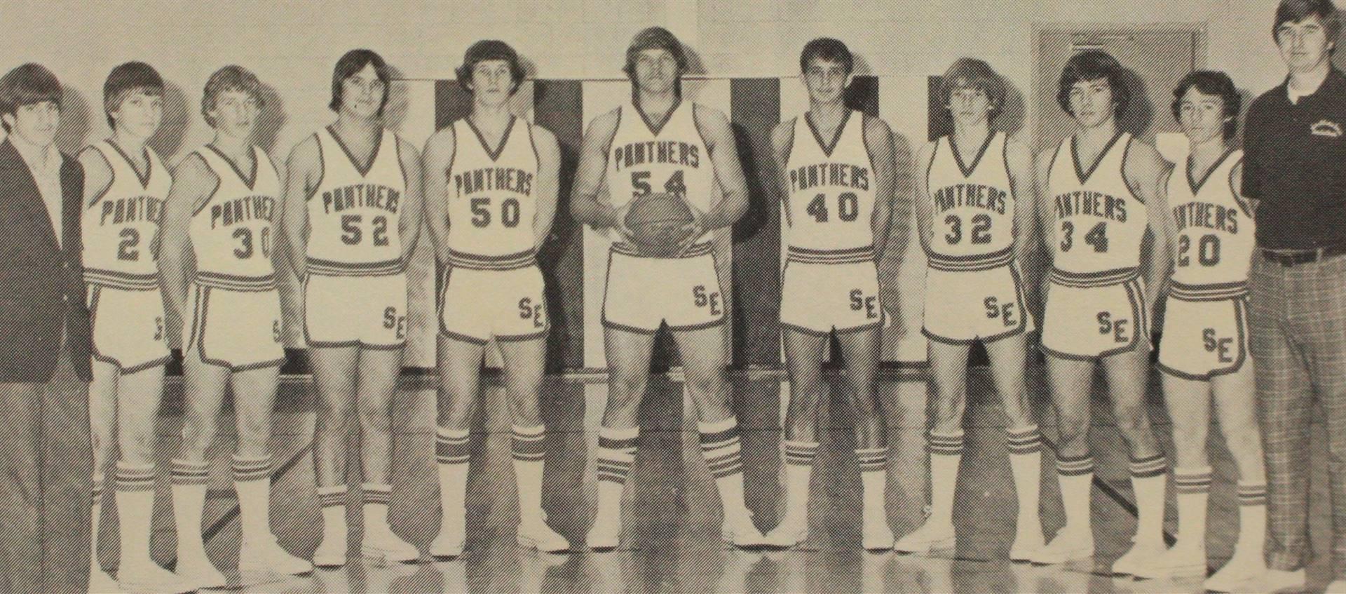 1976 Varsity Basketball
