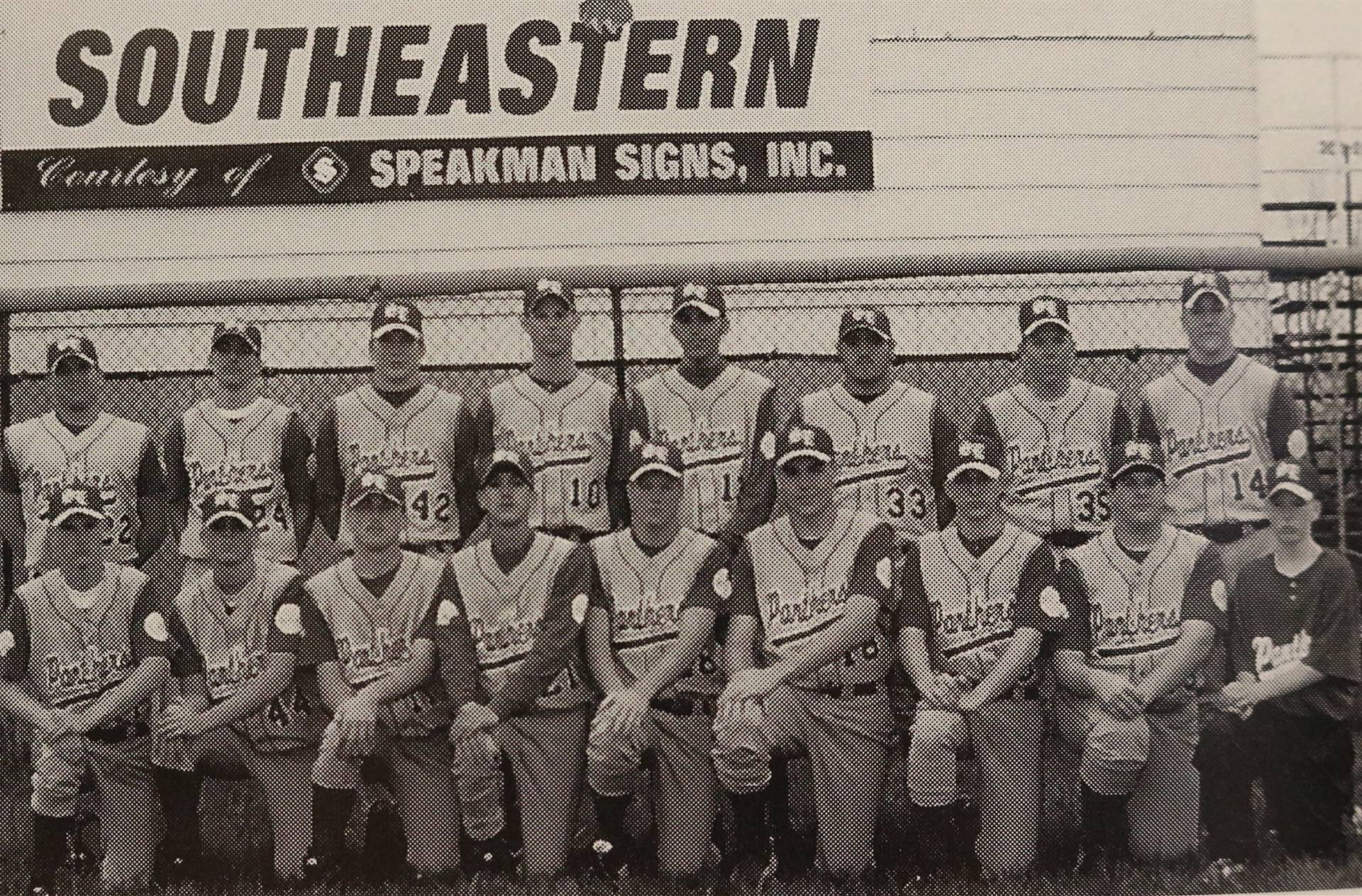 1999 High School Baseball