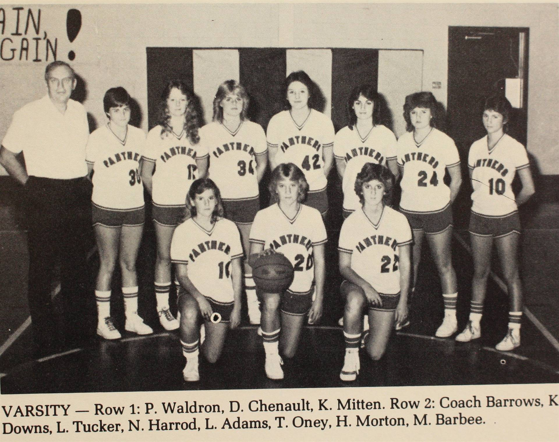 1984 Girls Basketball