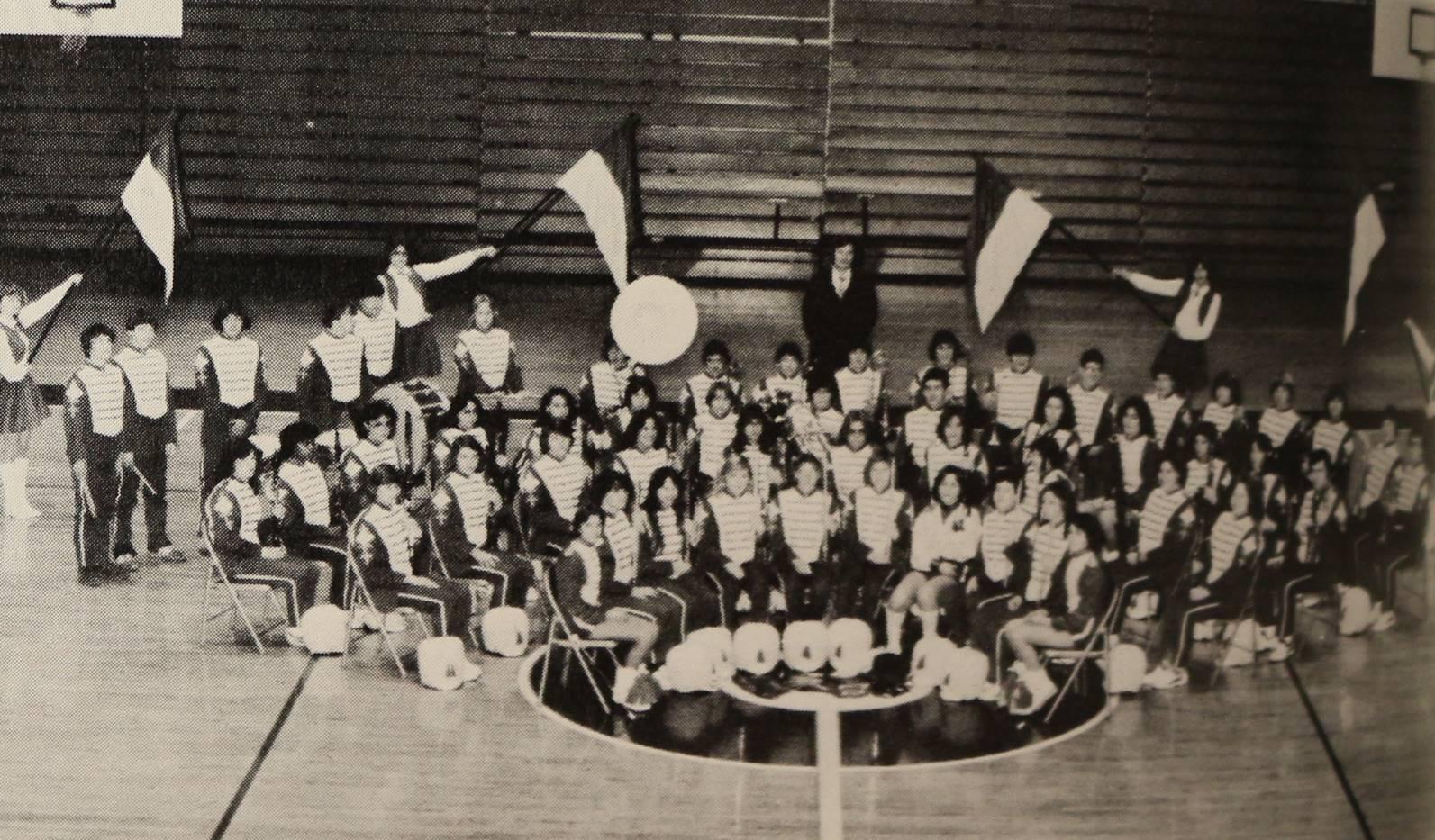 1980 Senior Band